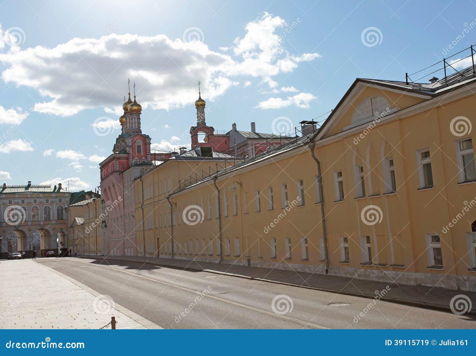 Moscú el Kremlin, el palacio de la diversión