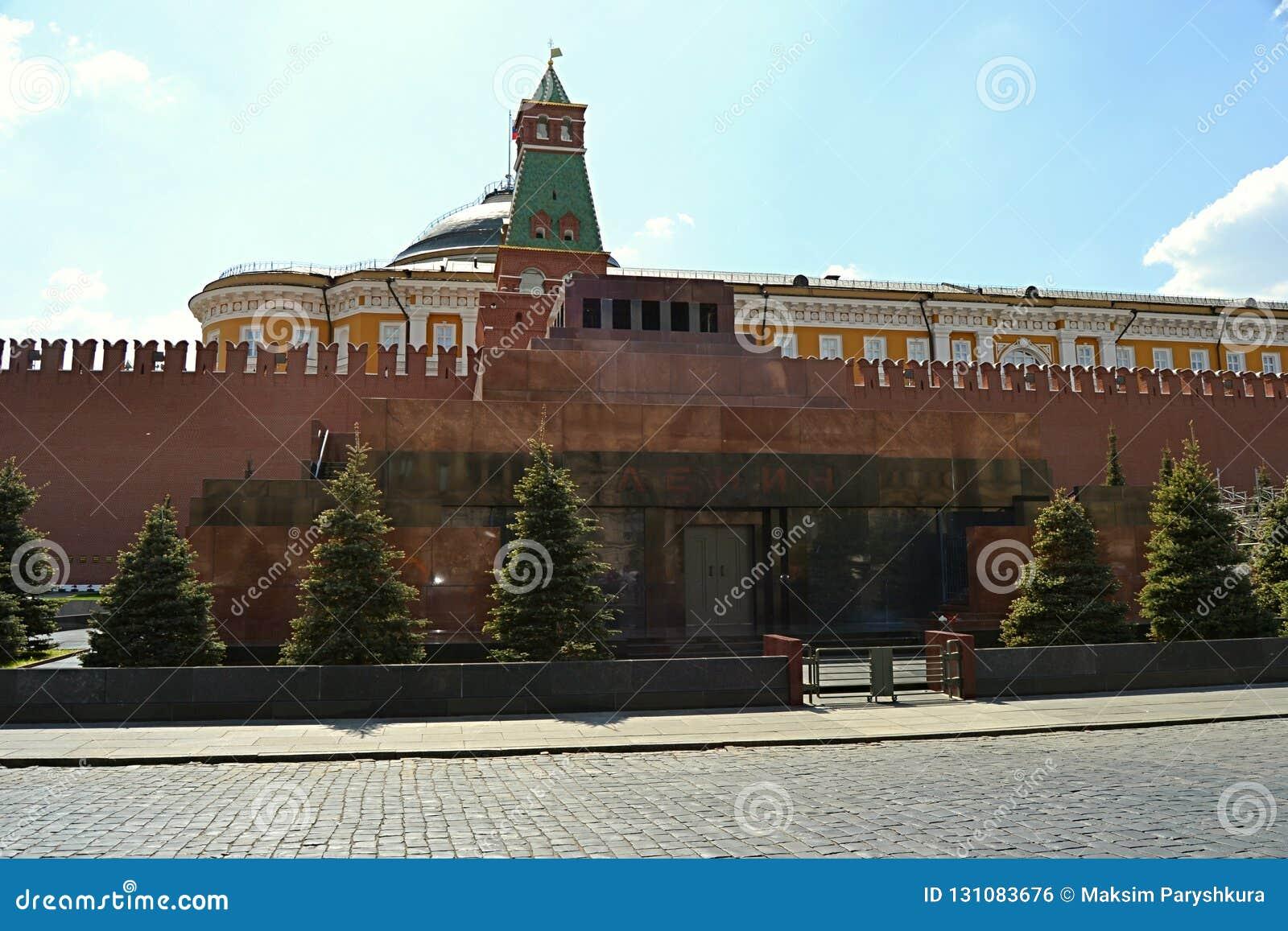 Moscú, Rusia, ciudad, 2018, megalópoli, la Plaza Roja,