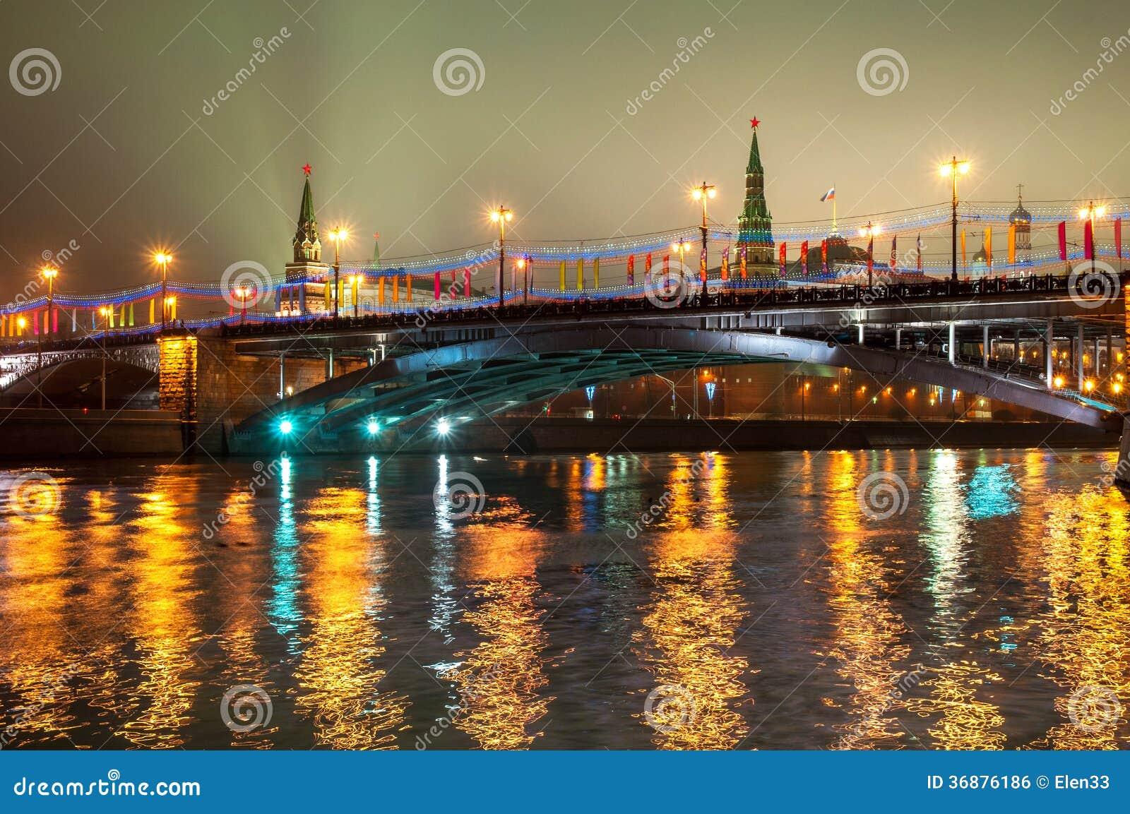 Download Mosca fotografia stock. Immagine di fiume, illuminato - 36876186