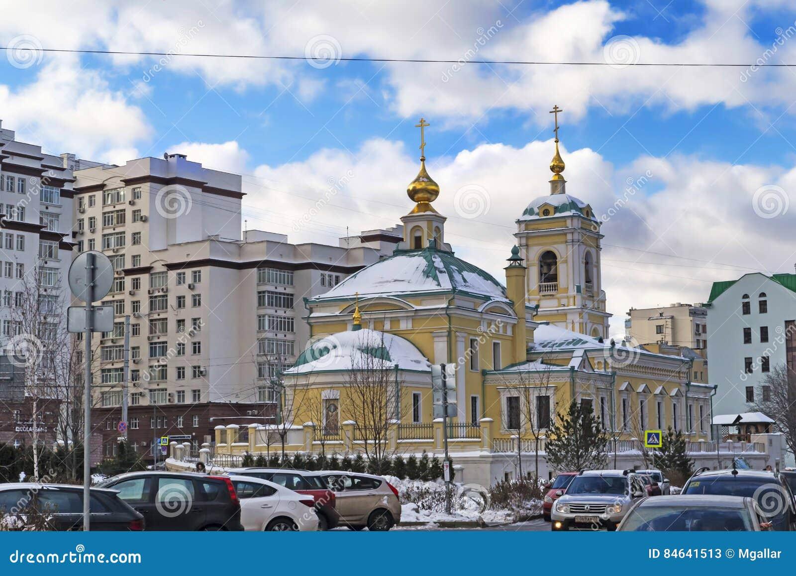 Mosca, Federazione Russa situata nella vista della via del quadrato di trasfigurazione delle costruzioni circostanti della nuova