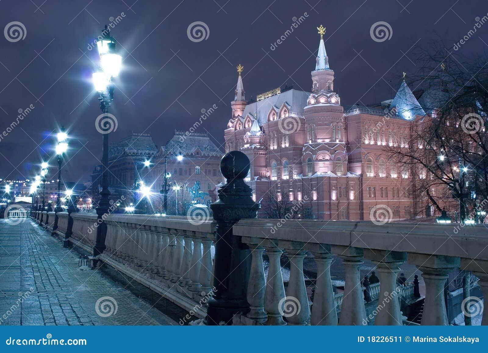 Mosca, quadrato di Manege e museo storico della condizione