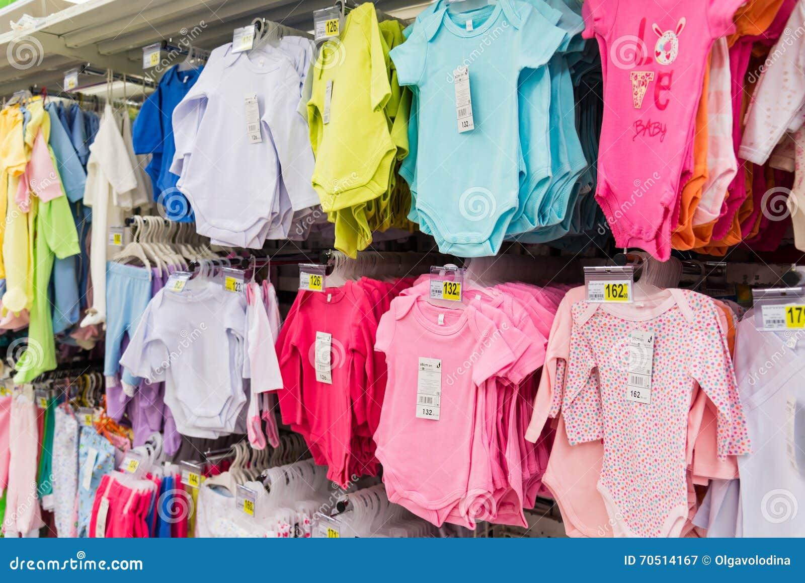 Per 2016 Nella I Vestiti Mosca Rete Russia Grande 24 Aprile Bambini fqw1x6XB