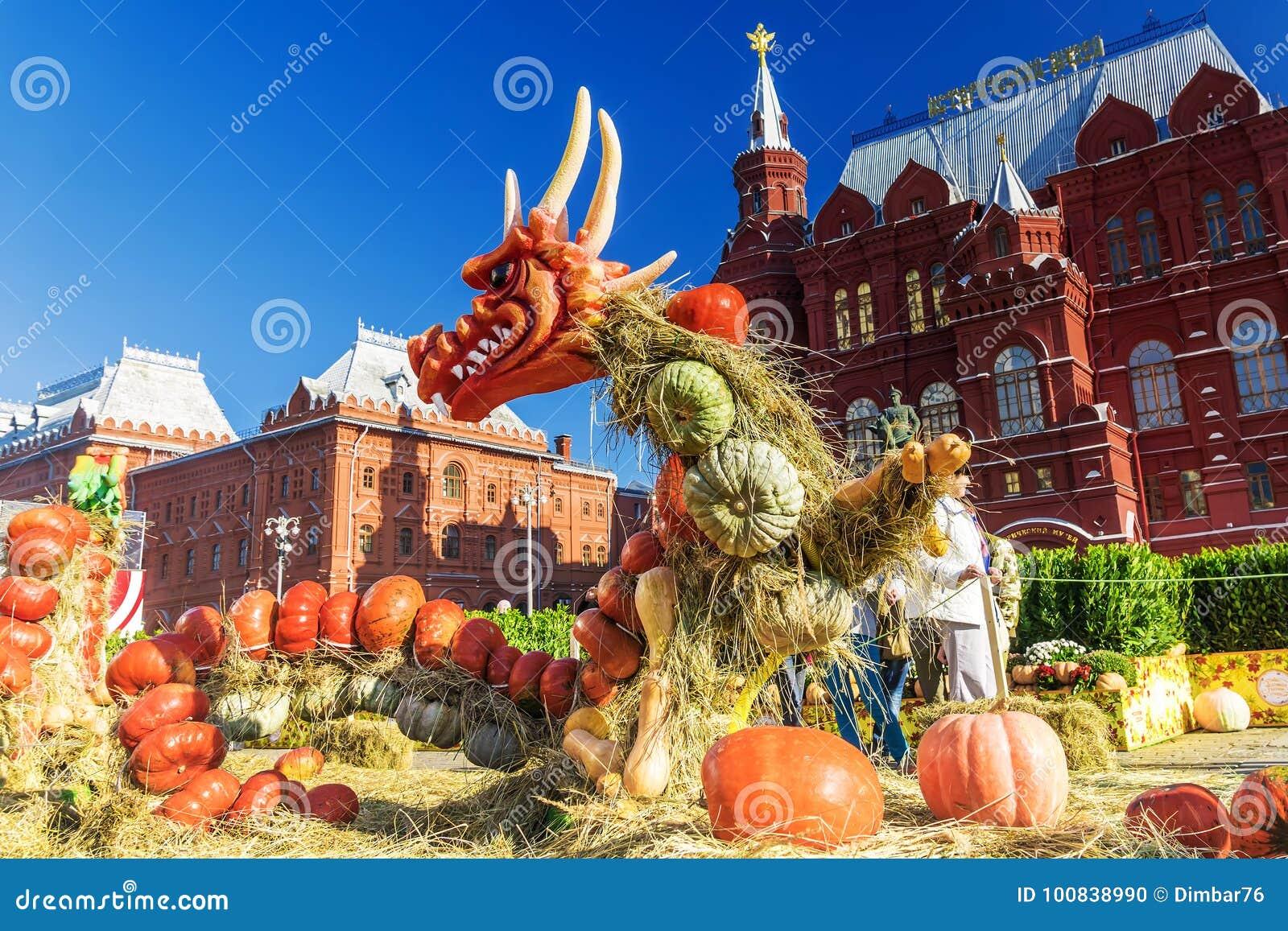 MOSCA, RUSSIA 24 SETTEMBRE 2017: Autumn Festival dorato al
