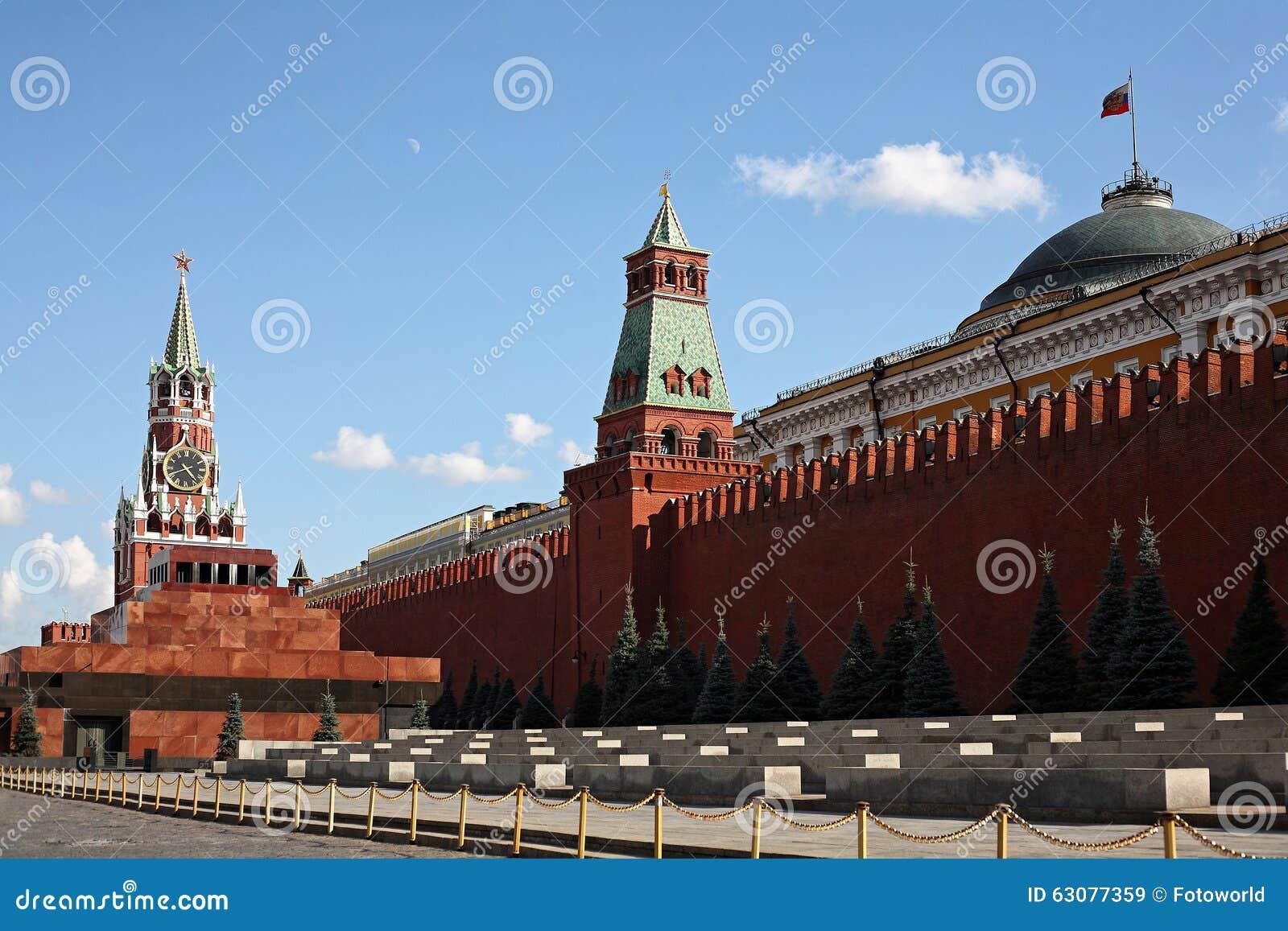 Download Moscou Grand dos rouge image stock. Image du ville, kremlin - 63077359
