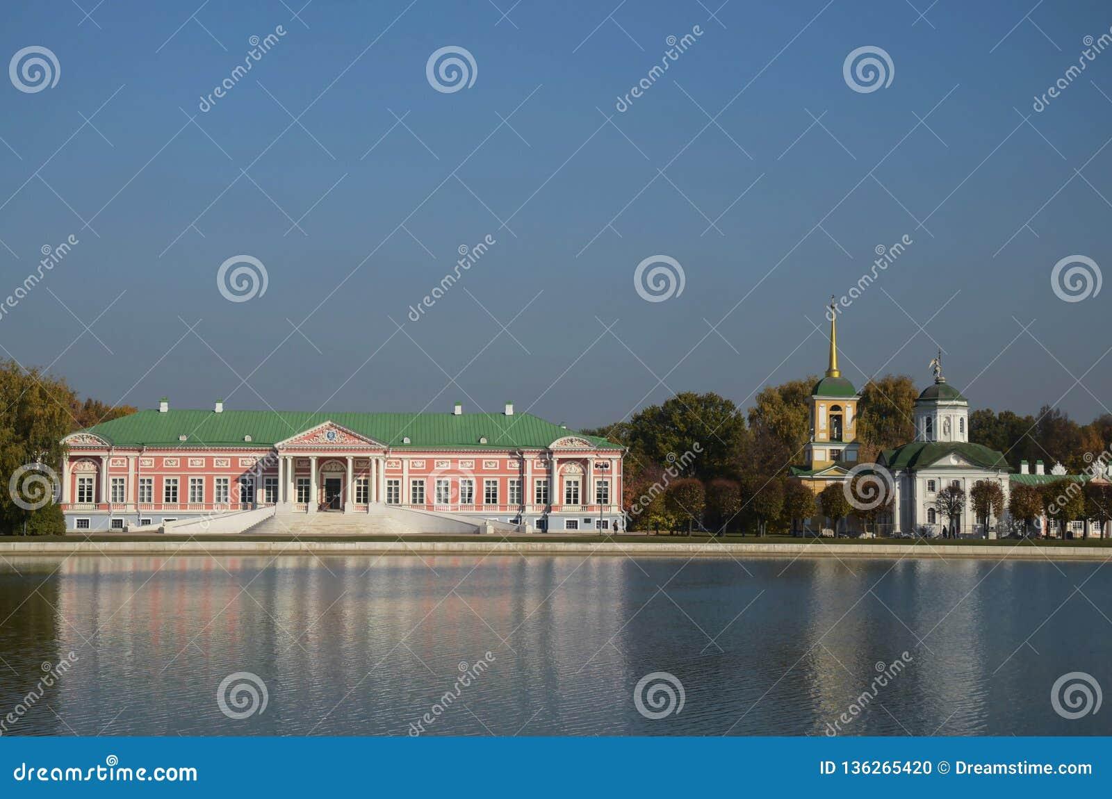 Moscou Kuskovo Estote