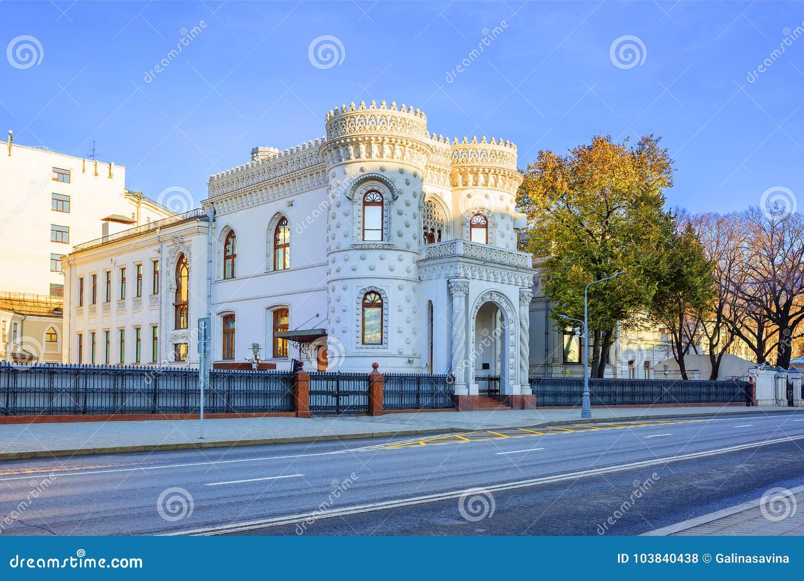 Moscou La Maison De L Amitie Avec Des Peuples Des Pays Etrangers Photo Stock Image Du Espagnol Moderne 103840438