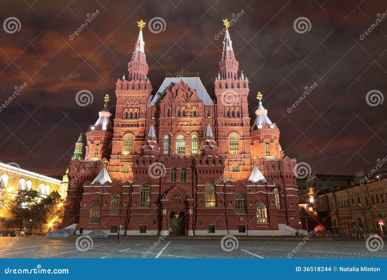 Moscou, musée historique