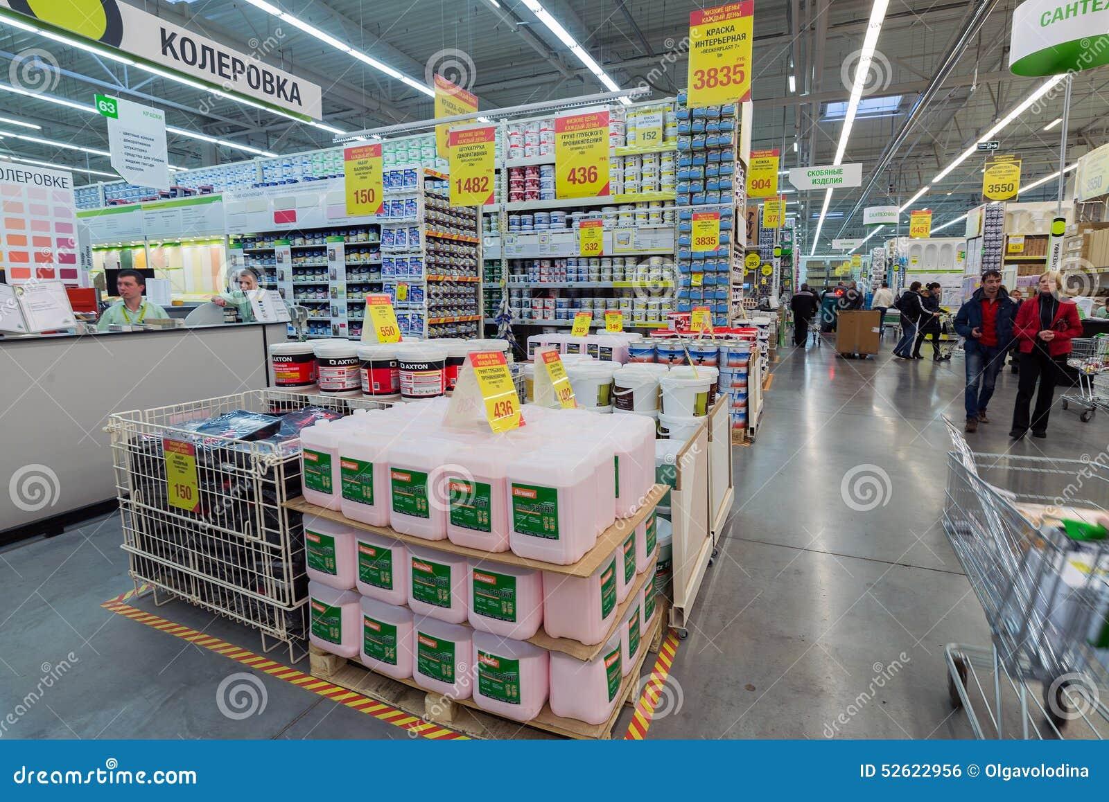 MOSCOU, RÚSSIA   3 DE MARÇO DE 2015 O Interior De Leroy Merlin Store Leroy  Merlin é Uma Casa Melhoria Francesa E Um Retai De Jard Foto Editorial    Imagem De ...