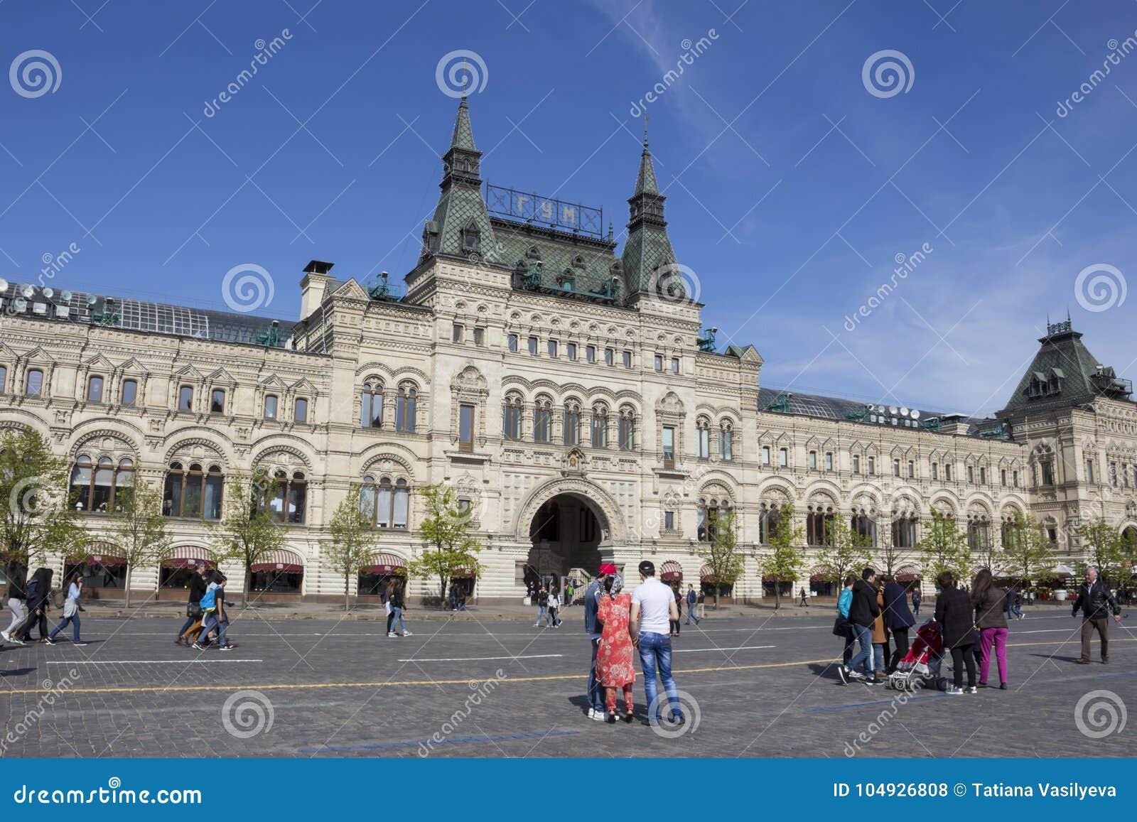 MOSCOU, RÚSSIA - fachada do armazém do estado da GOMA de Moscou