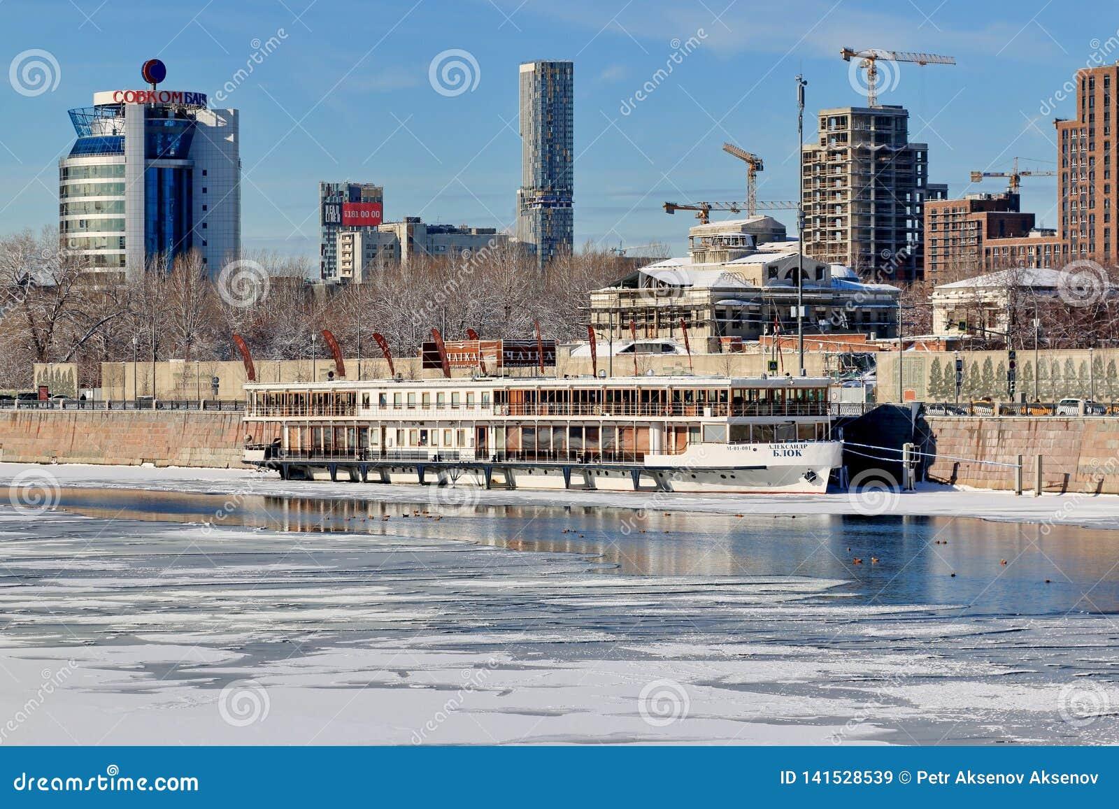 Moscou, Russie - 14 février 2019 : La vie de Moscou Remblai de Krasnopresnenskaya