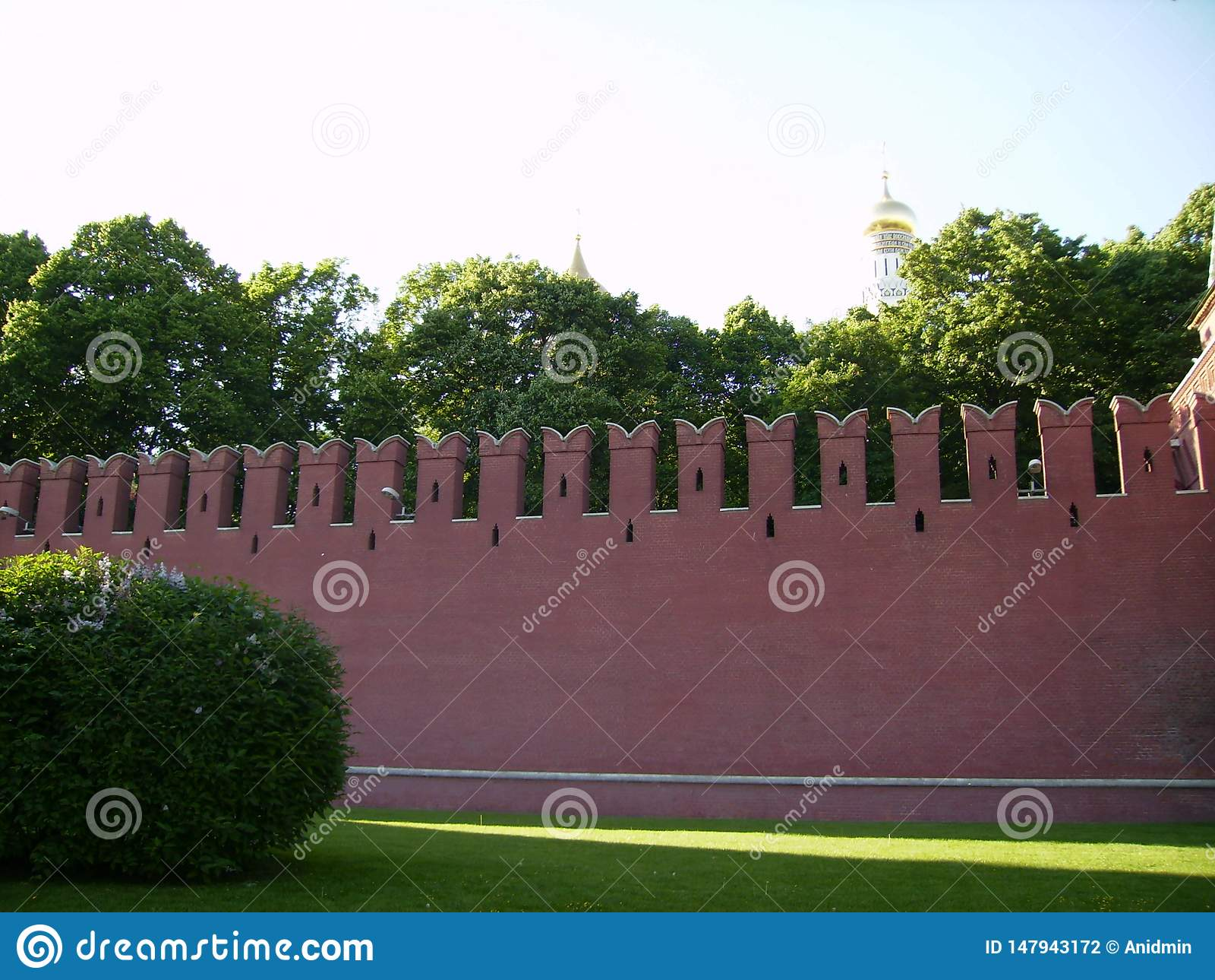 Moscou, Russie - 1 Juni 2009 : Le mur de Kremlin