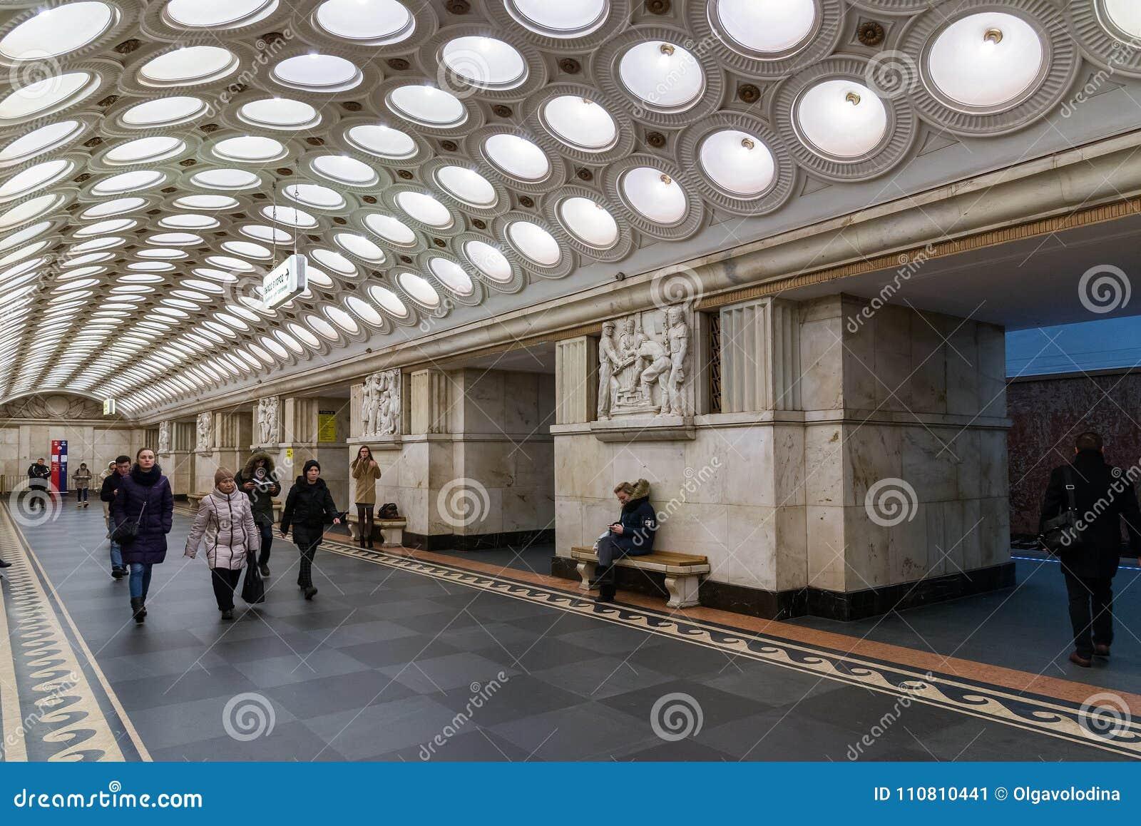 Moscou, Russie - 5 mars 2016 intérieur de station de métro Electrozavodskaya