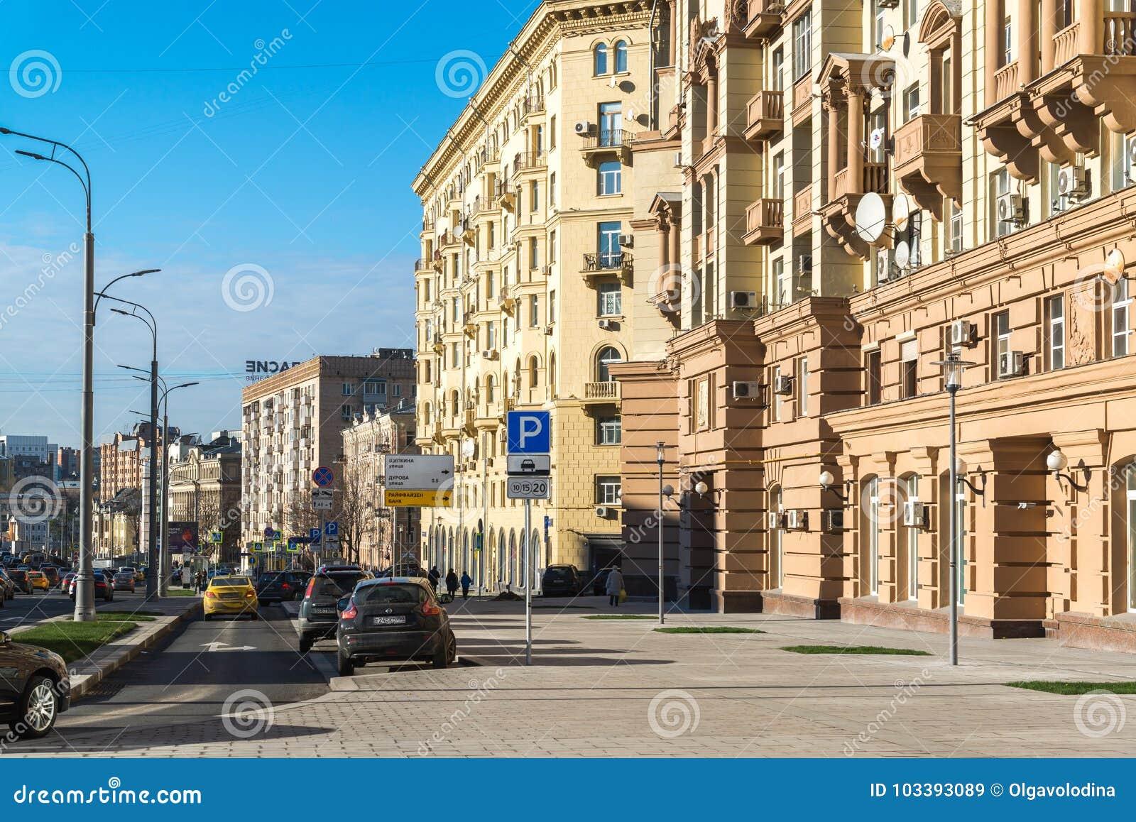 Moscou, Russie - 2 novembre 2017 Malaya Sukharevskaya - une partie d anneau de jardin
