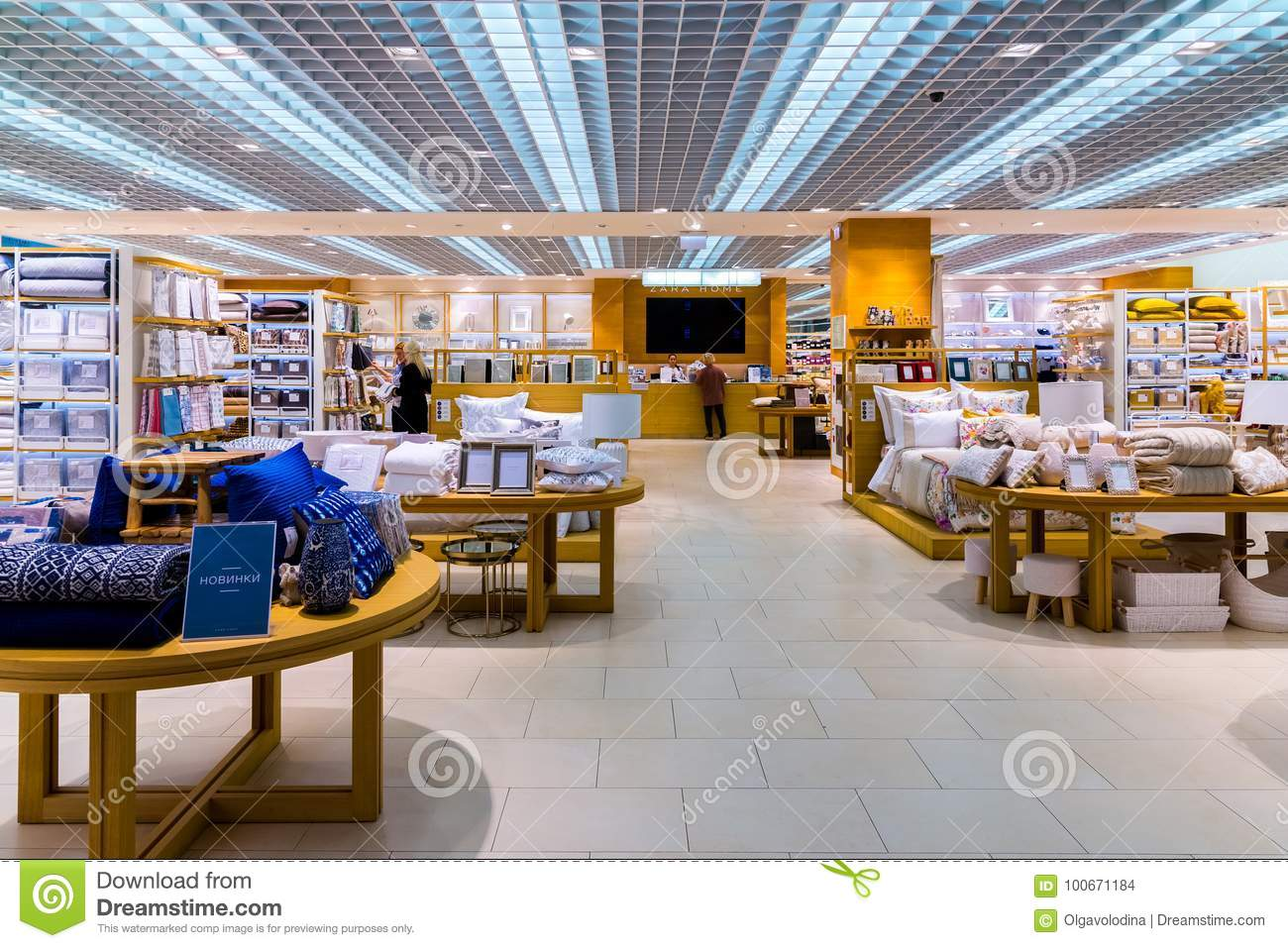 moscou russie 15 septembre 2017 intrieur de magasin de zara home dans le mail