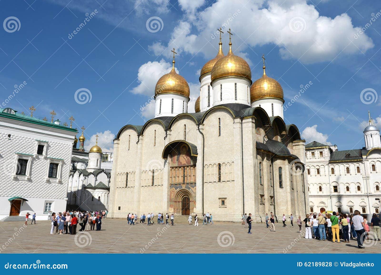 A Moscovo Kremlin Catedral da suposição