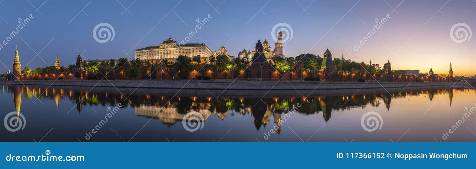 MOSCOVO RÚSSIA