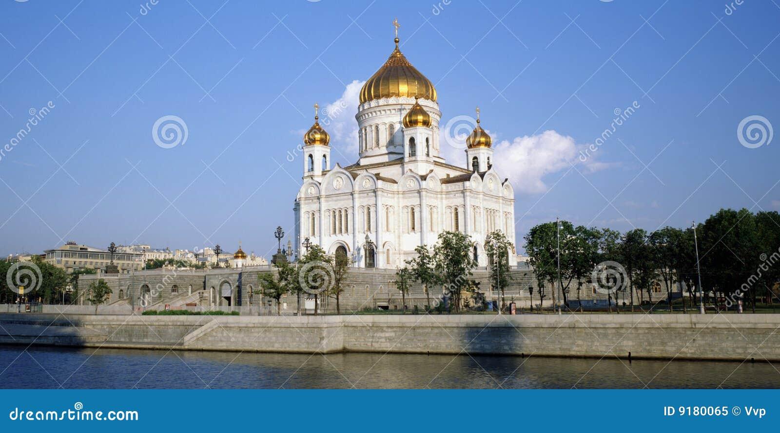 Moscovo, Rússia
