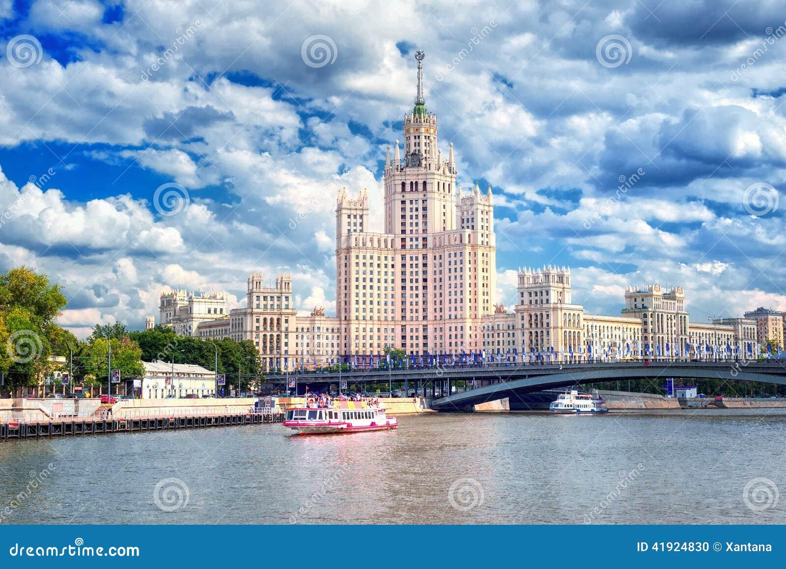 Moscovo, R?ssia