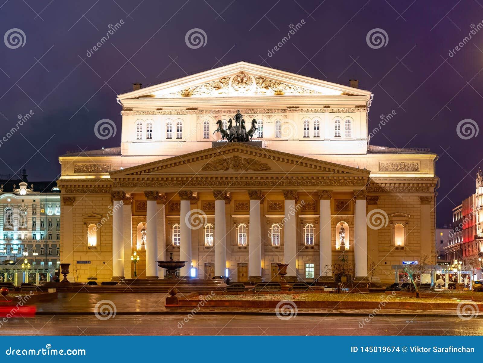 Moscow Театр Bolshoi государства академичный России, квадрата театра