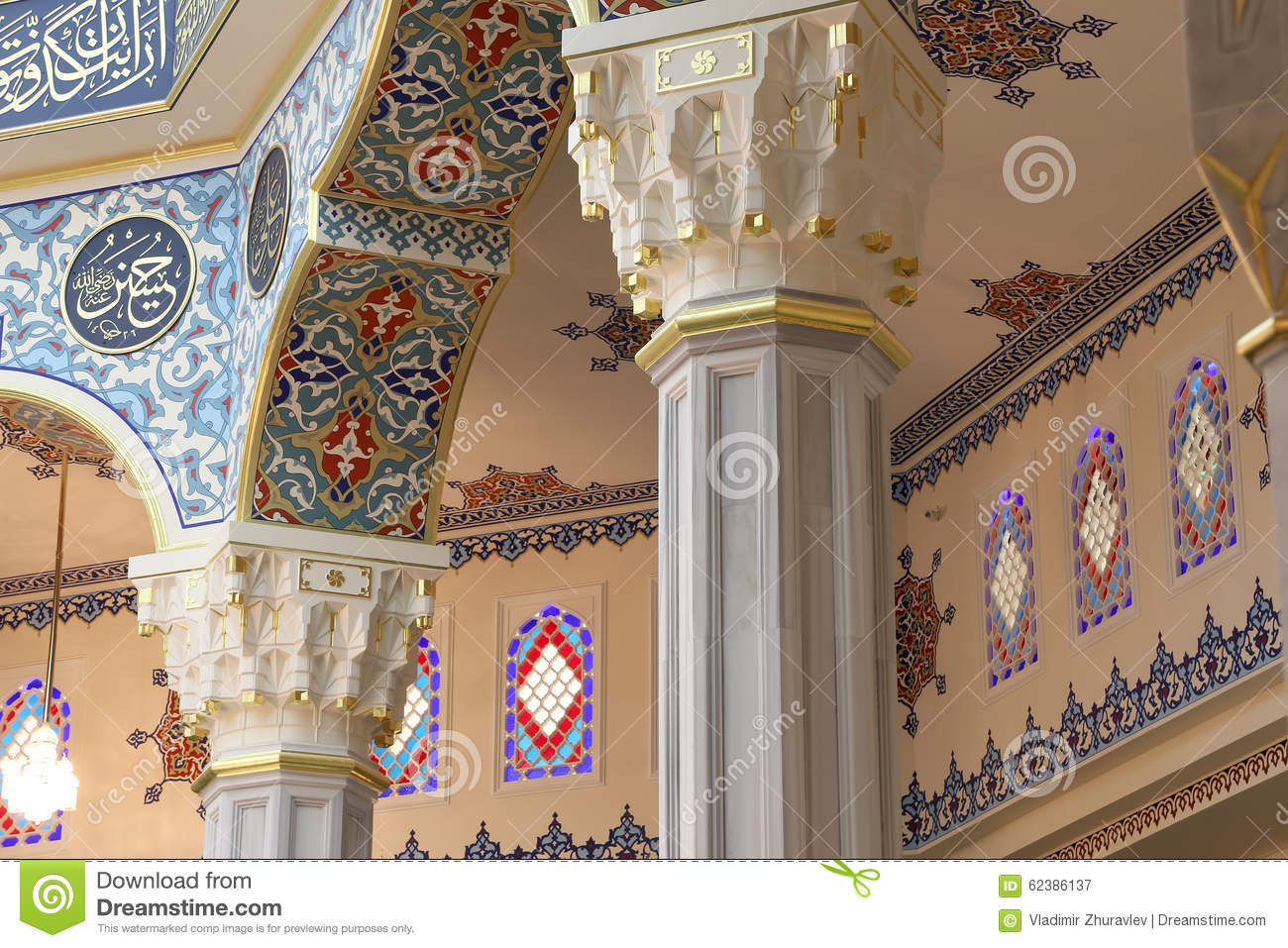 Moscow Cathedral Mosque (interior), Russia -- the main mosque in Moscow, new landmark