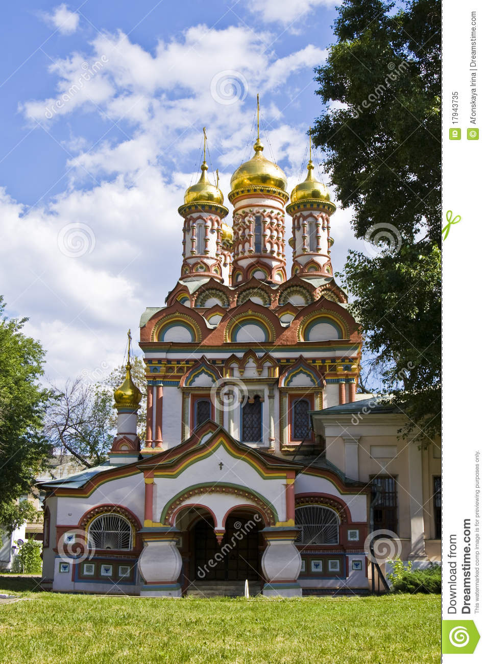 More similar stock images of ` moscow, church of st. nikolas `