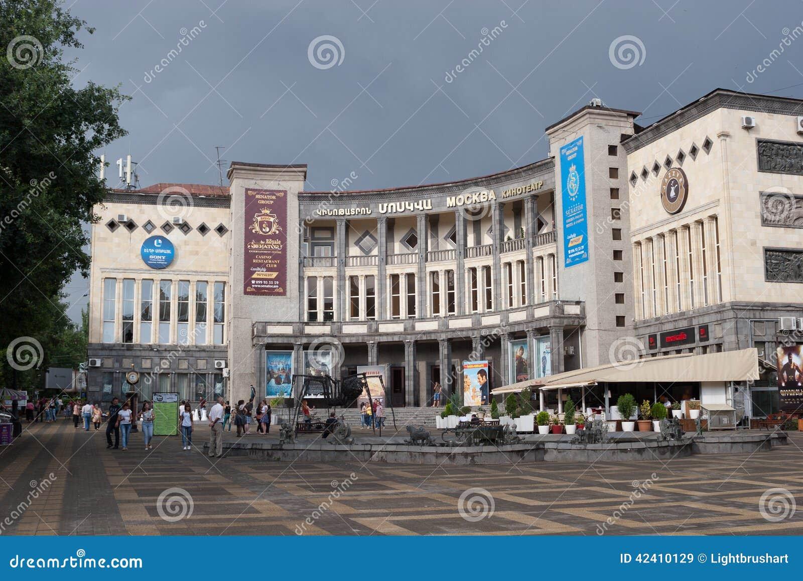 moscow cinema  yerevan  armenia editorial stock image