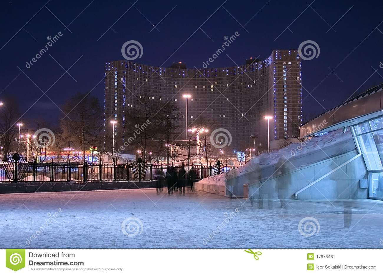 Moscow cityscape night