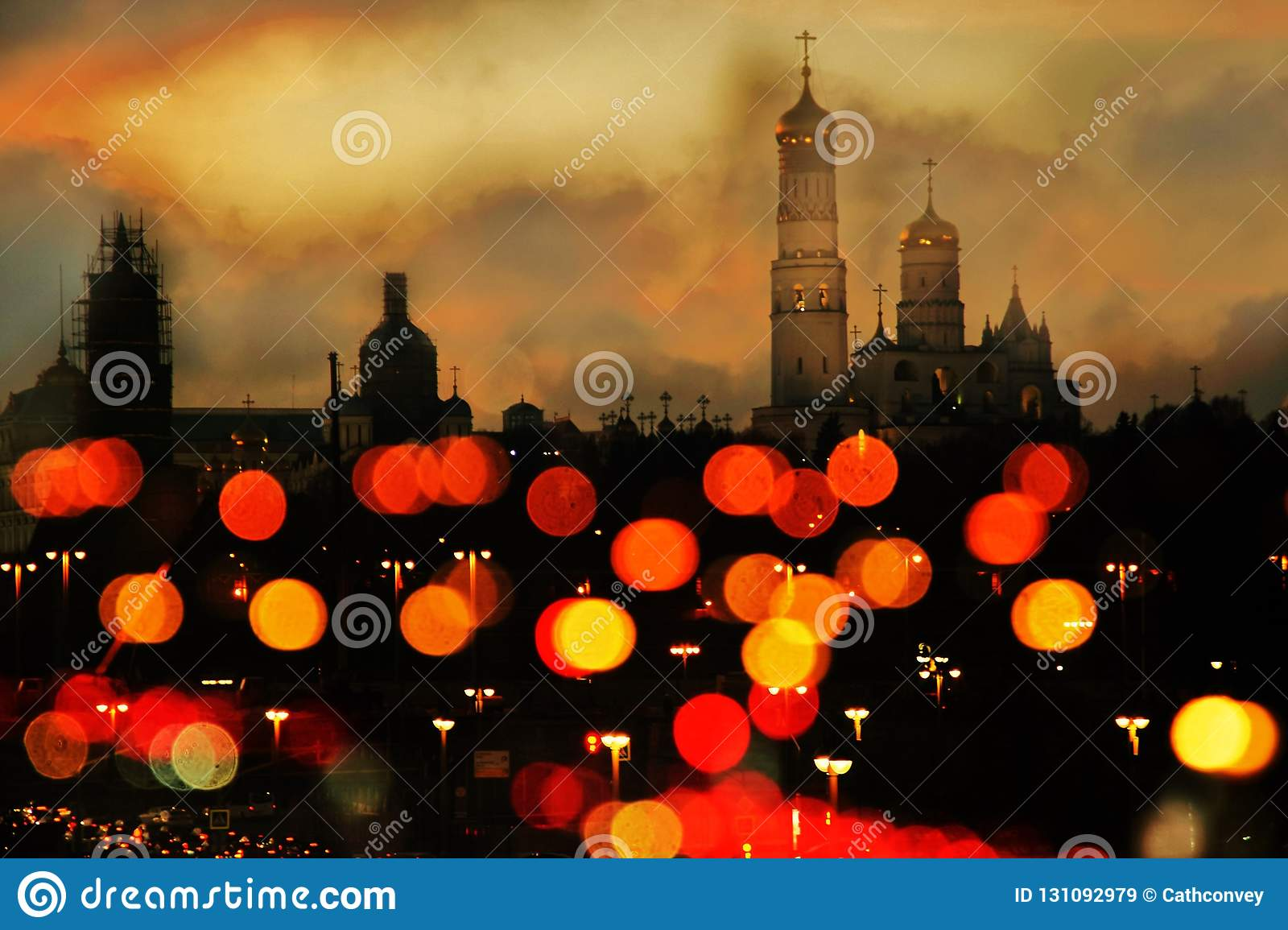Moscow city silhouette. Moscow Kremlin at night.