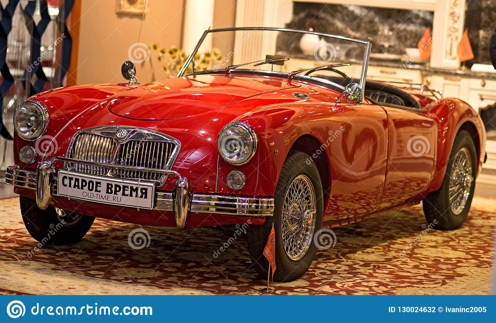MG Cars retro automobile editorial photography  Image of