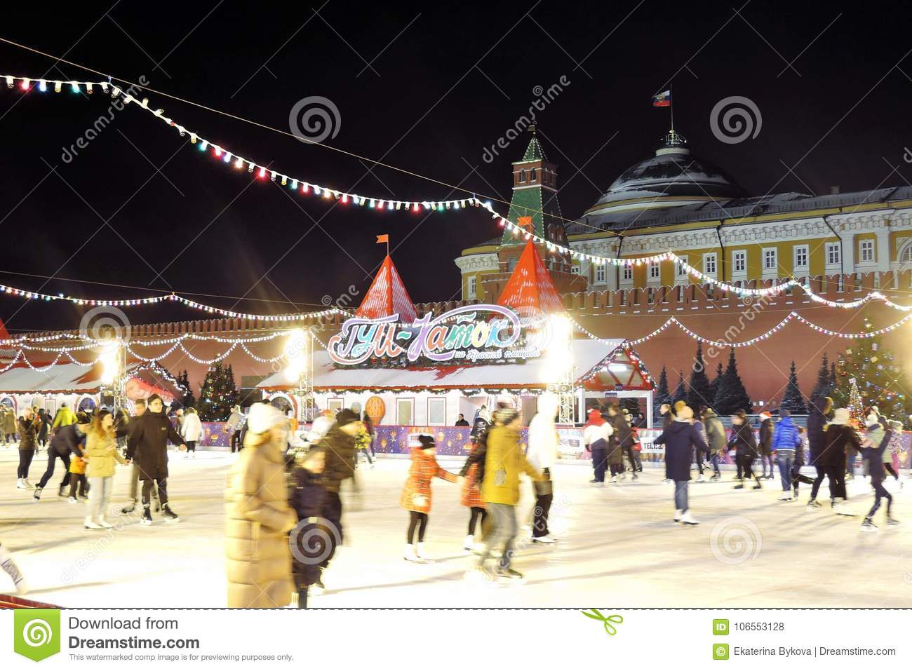 Christmas Ice Skating Rink Decoration.Gum Skating Rink On The Red Square In Moscow Editorial