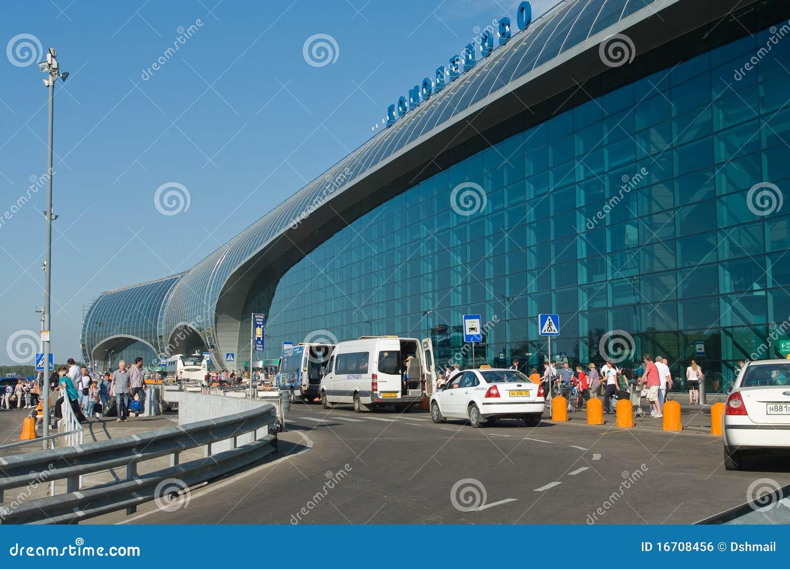 Domodedovo Airport Hotel