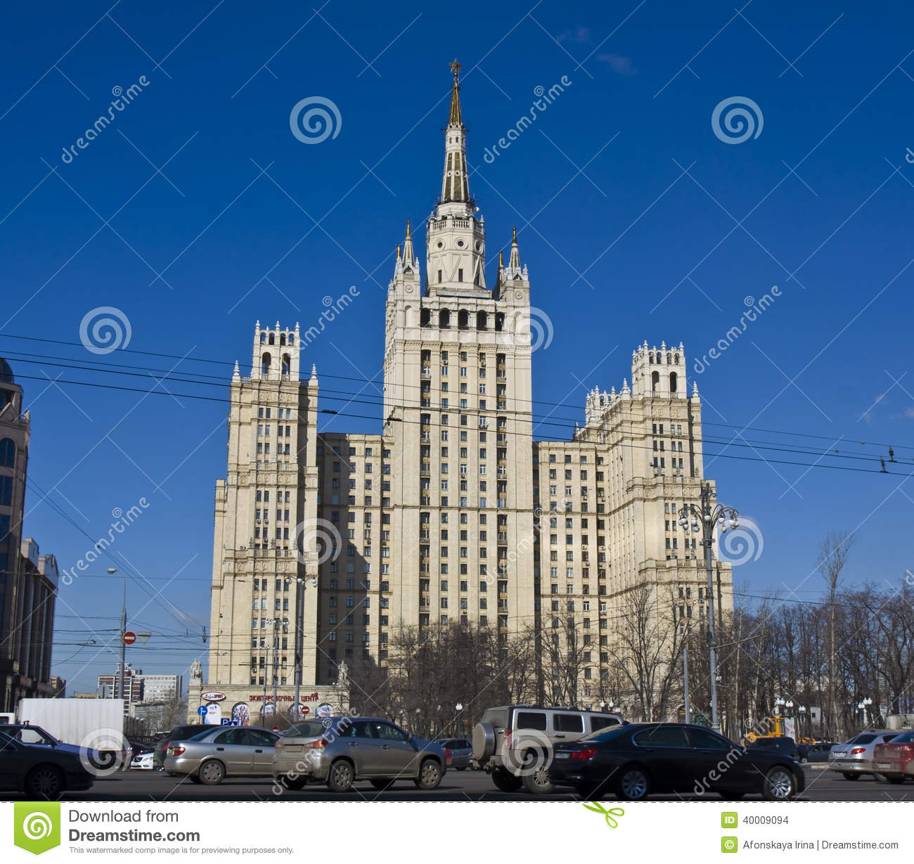 Moscow High Rise Building Editorial Stock Image Image 40009094