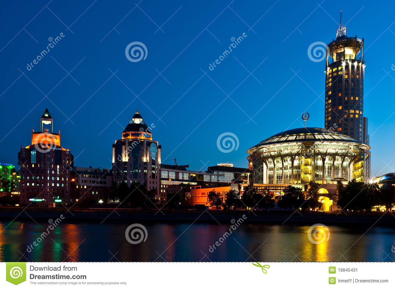 Moscow international house of music stock image image for House of music