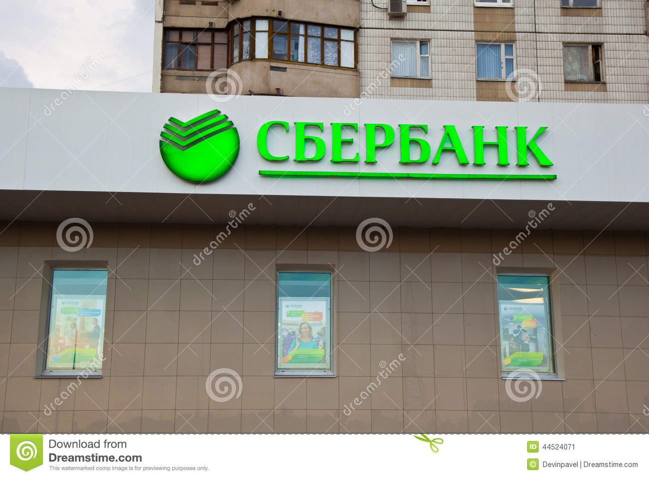 Open an account in Sberbank. Open a bank account: instruction 74