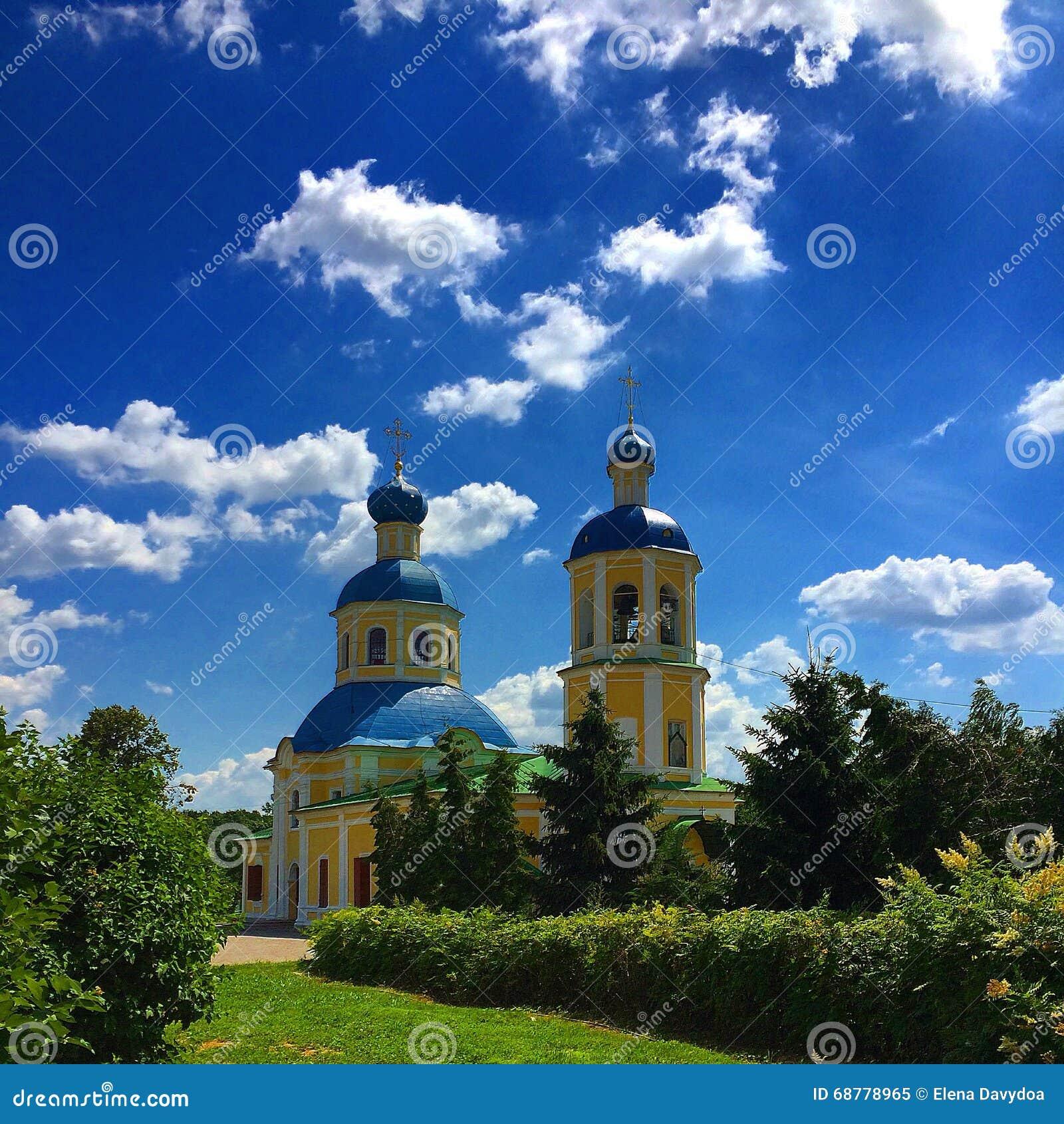 Moscow Kościół apostołowie Peter i Paul w Yasenevo
