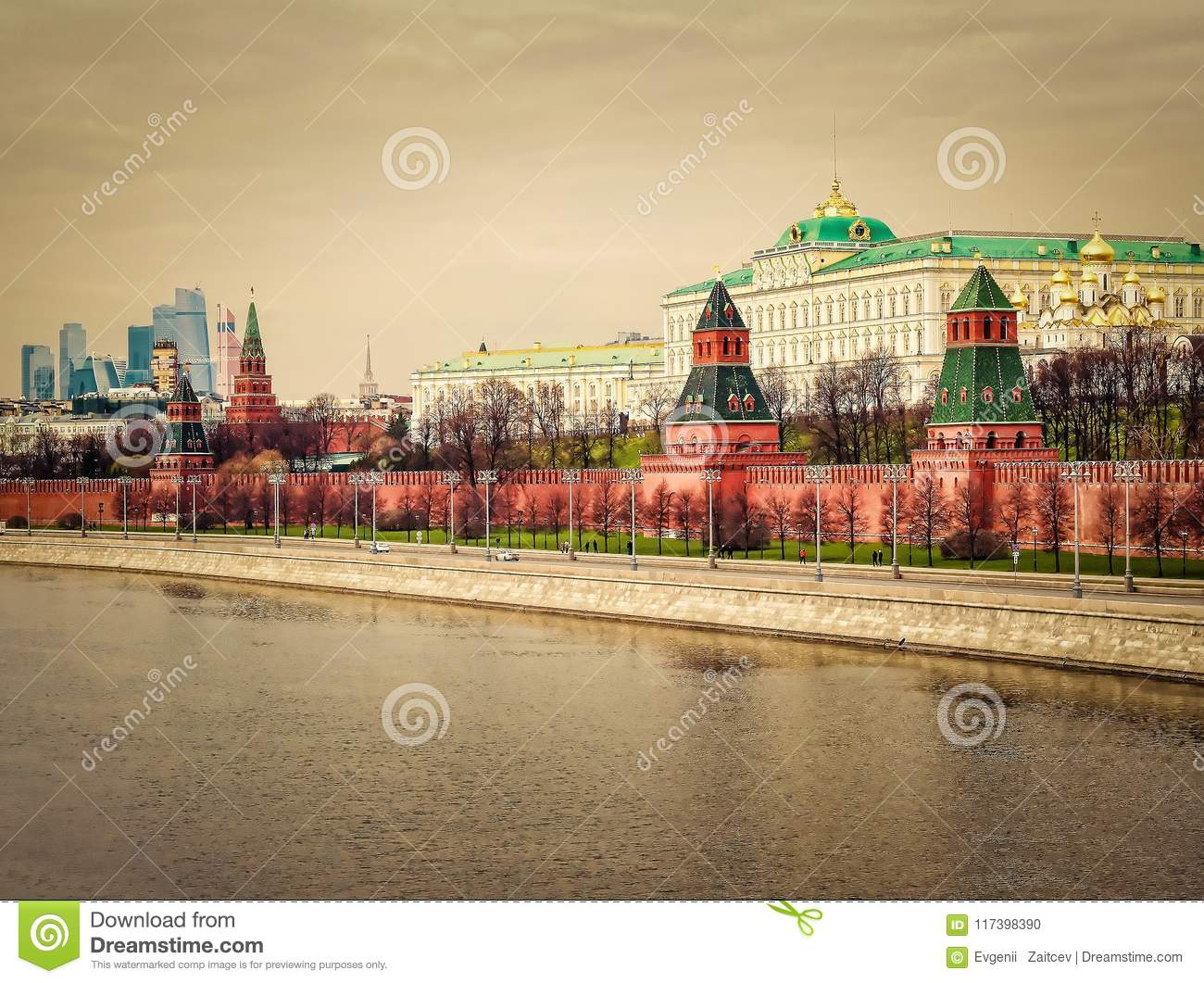Moscow Kremlin, embankment of the Moscow river and modern Moscow city in capital of Russian Federation at sunrise. Urban skyline