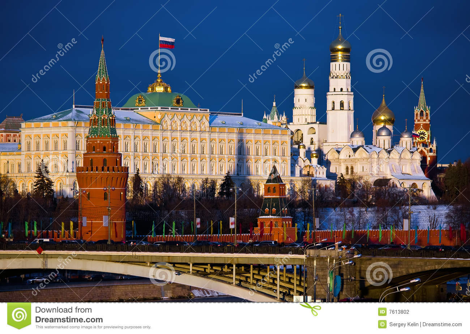 Moscow, Kremlin. Russia