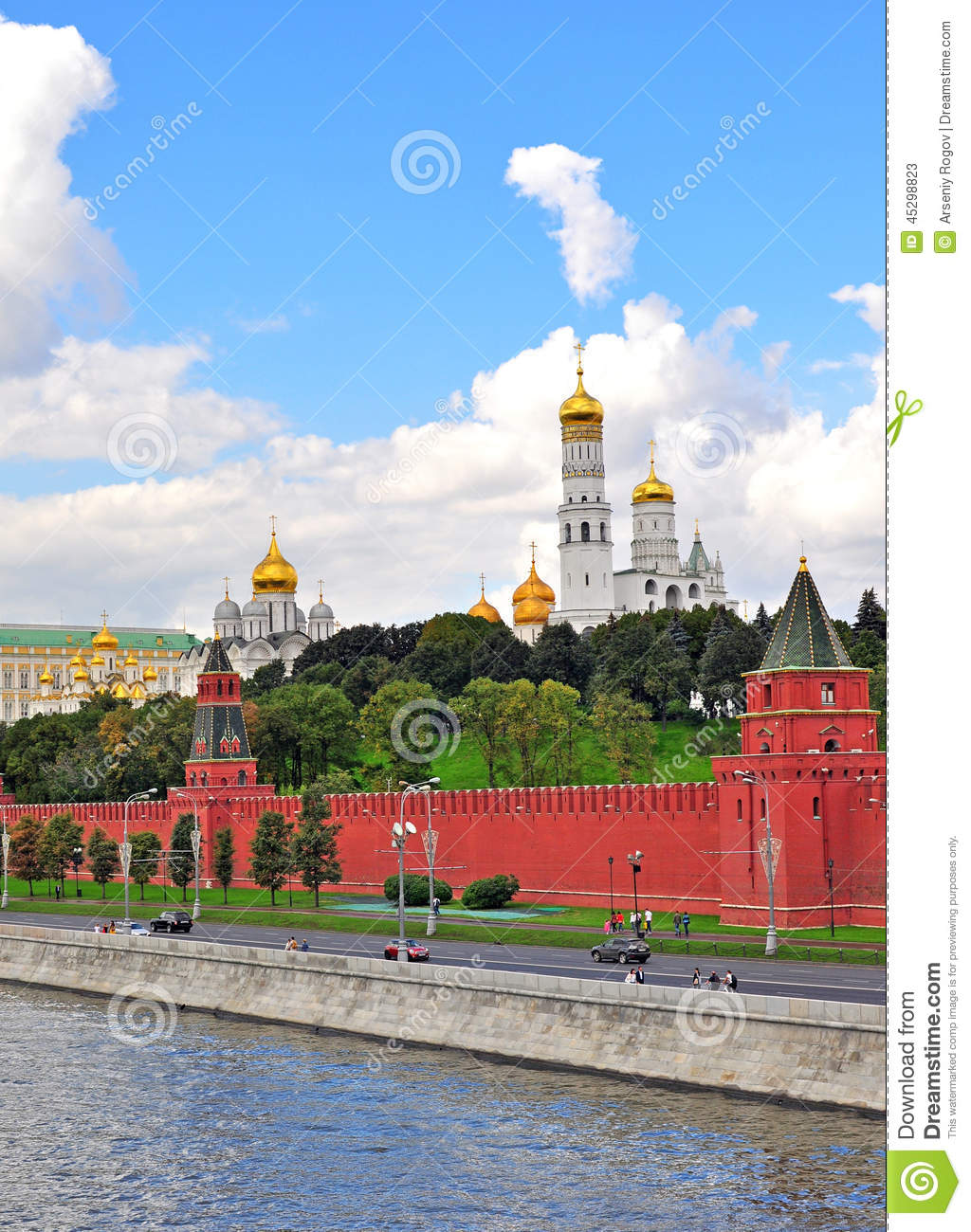 Moscow landmarks stock photo image 45298823 for Famous landmarks in russia