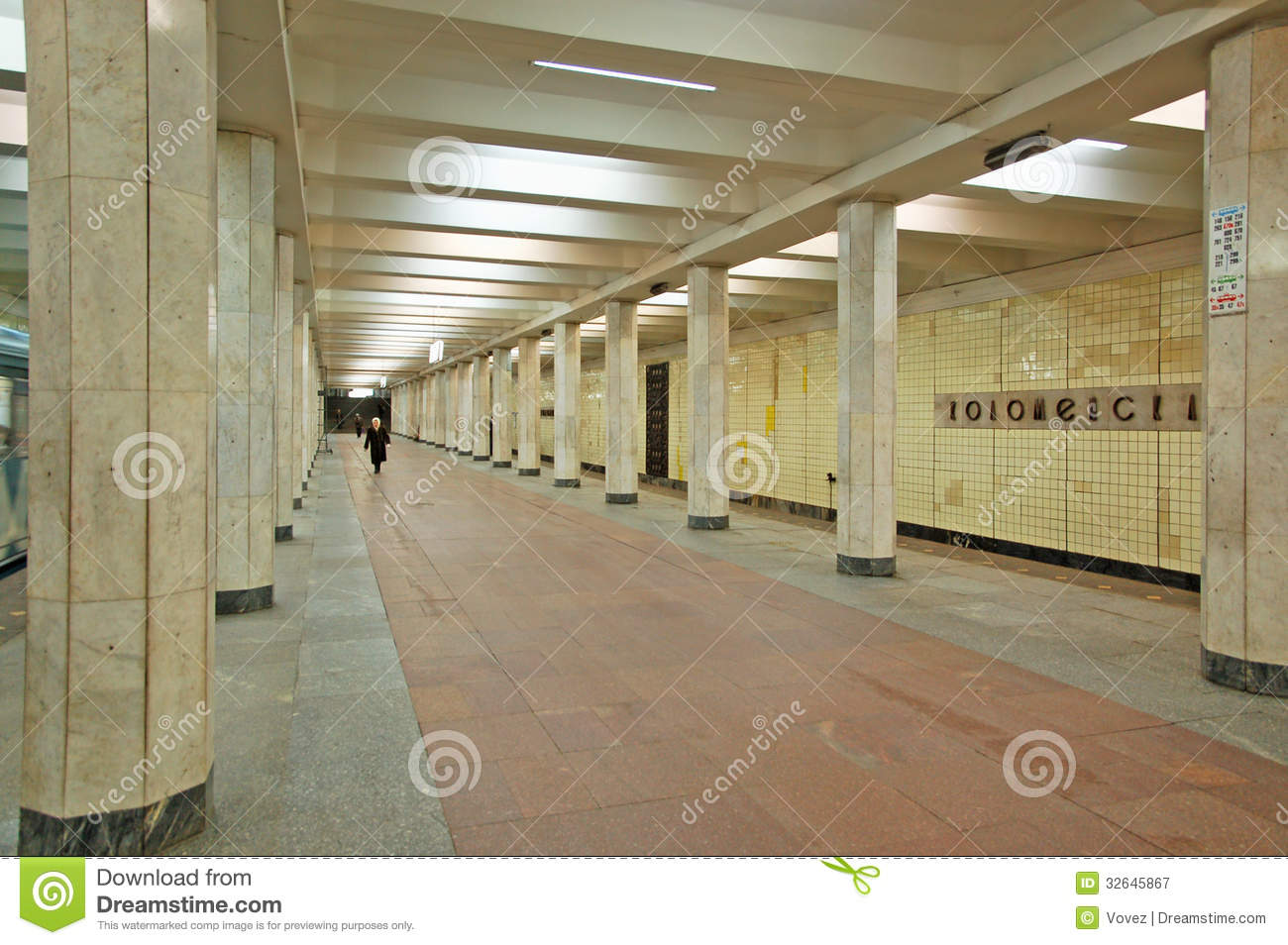moscow metro interior of station kolomenskaya royalty free stock photography image 32645867. Black Bedroom Furniture Sets. Home Design Ideas