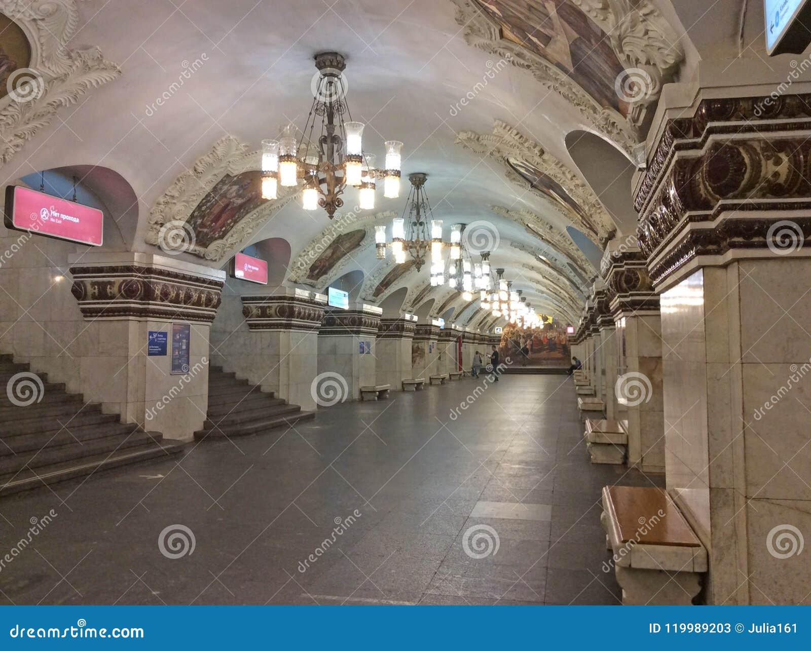 How to get to metro Kievskaya 32