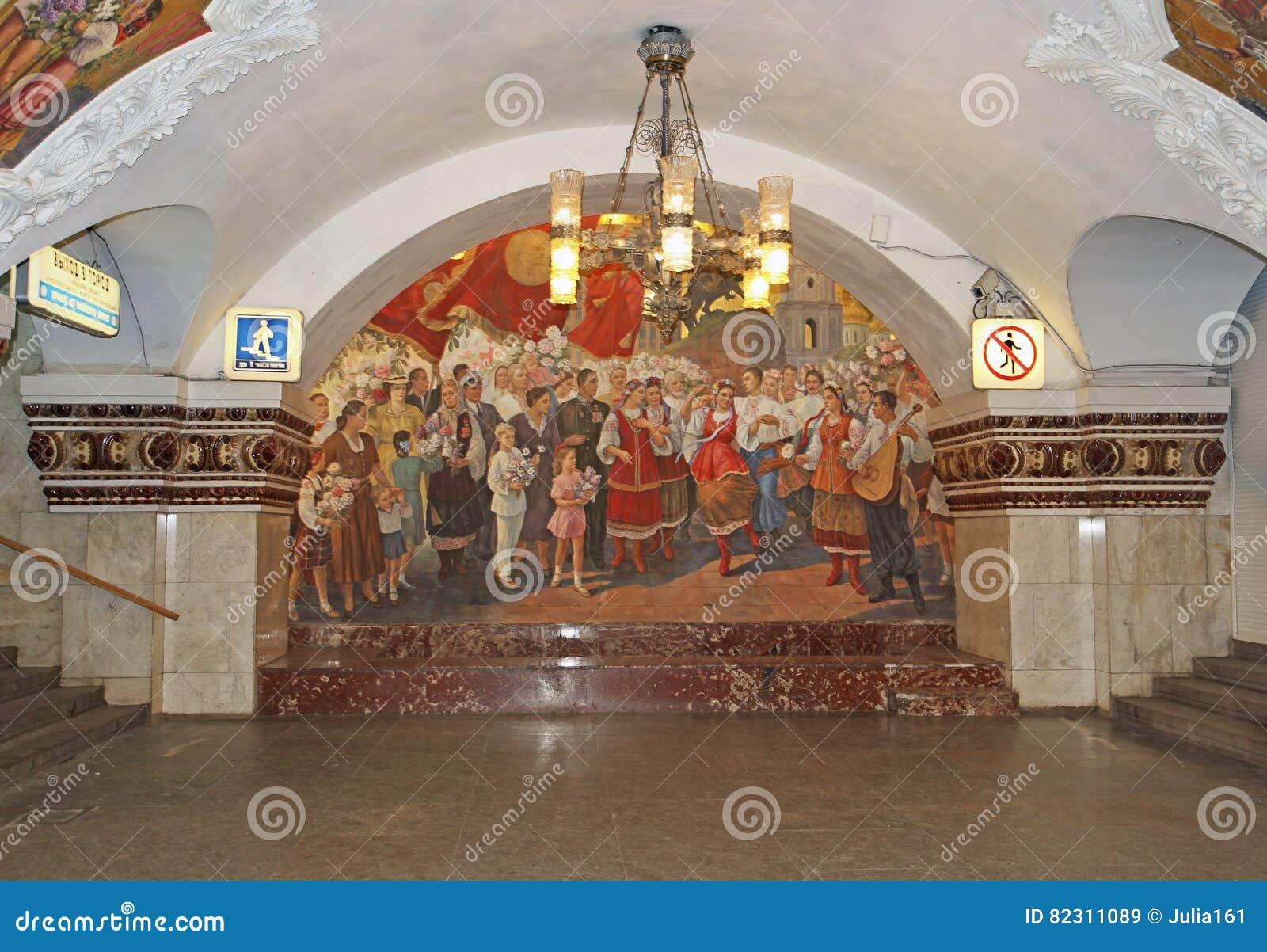 How to get to metro Kievskaya 49