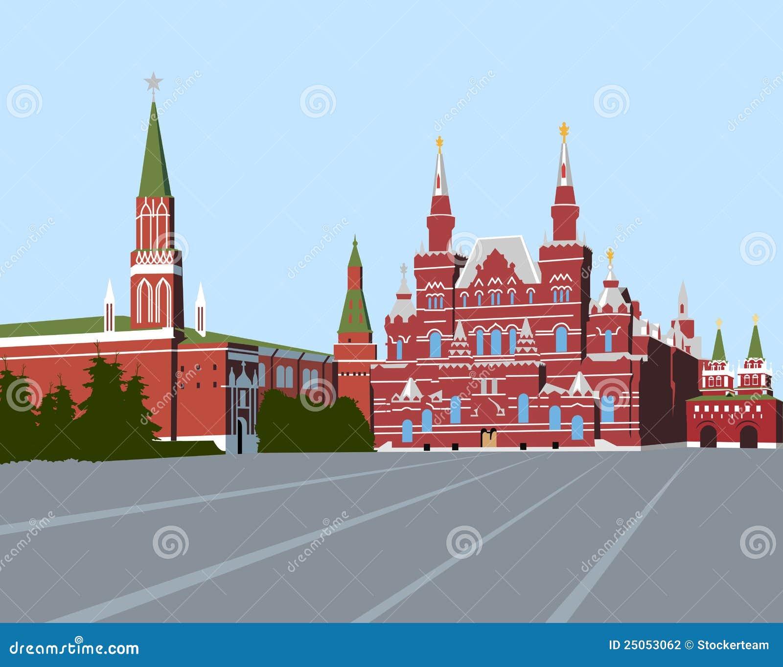 Moscow plac czerwony