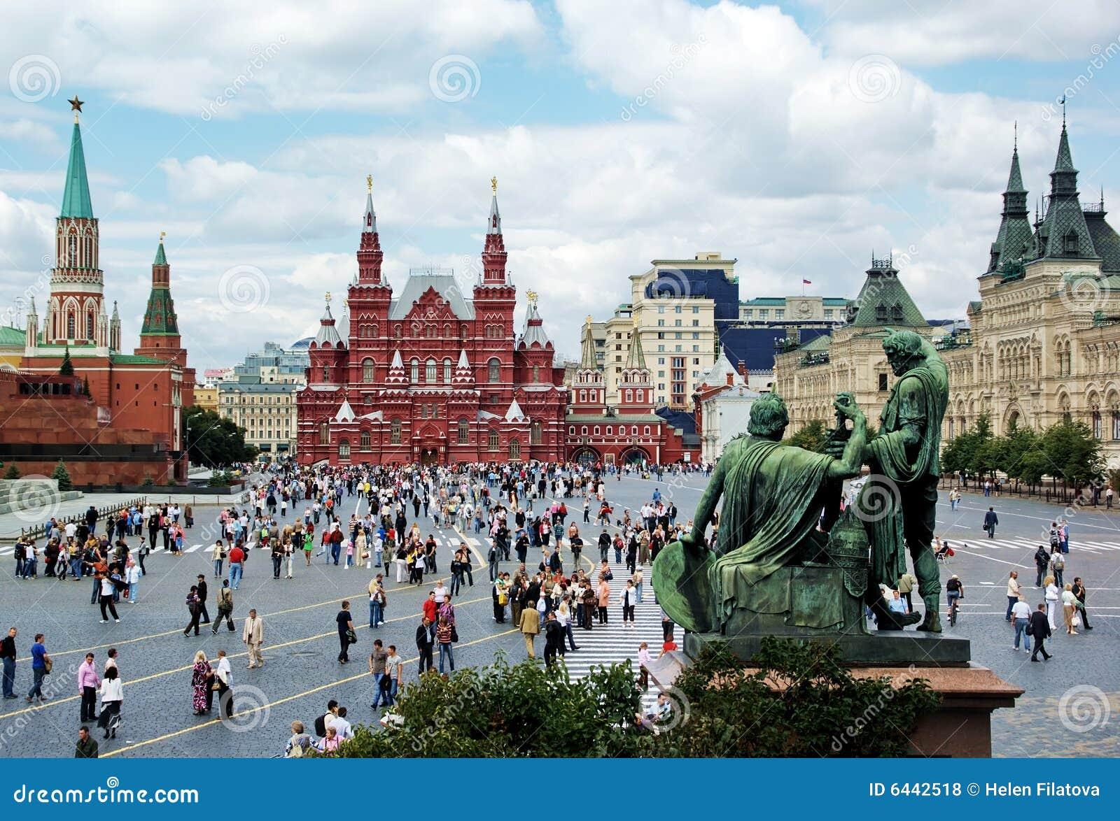 Moscow röd fyrkant