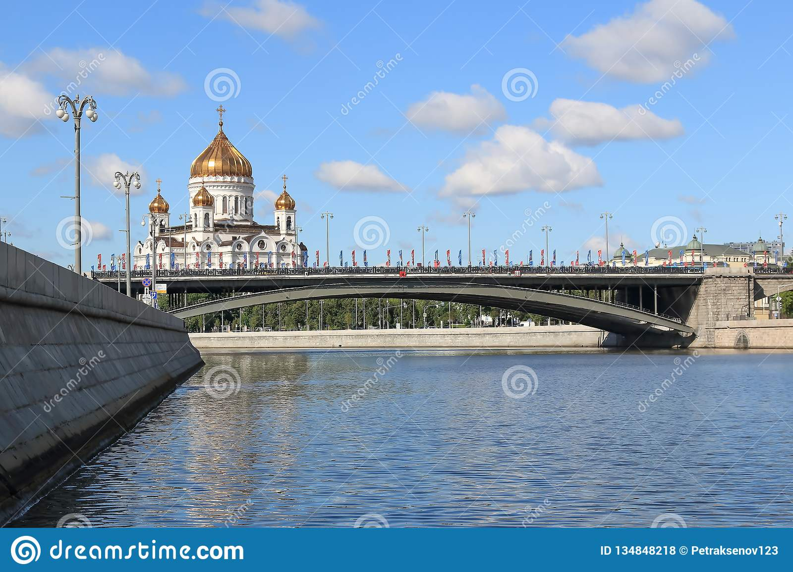 Moscow River, Bolshoy Kamenny Bridge and the Cathedral of Christ the Savior in Moscow