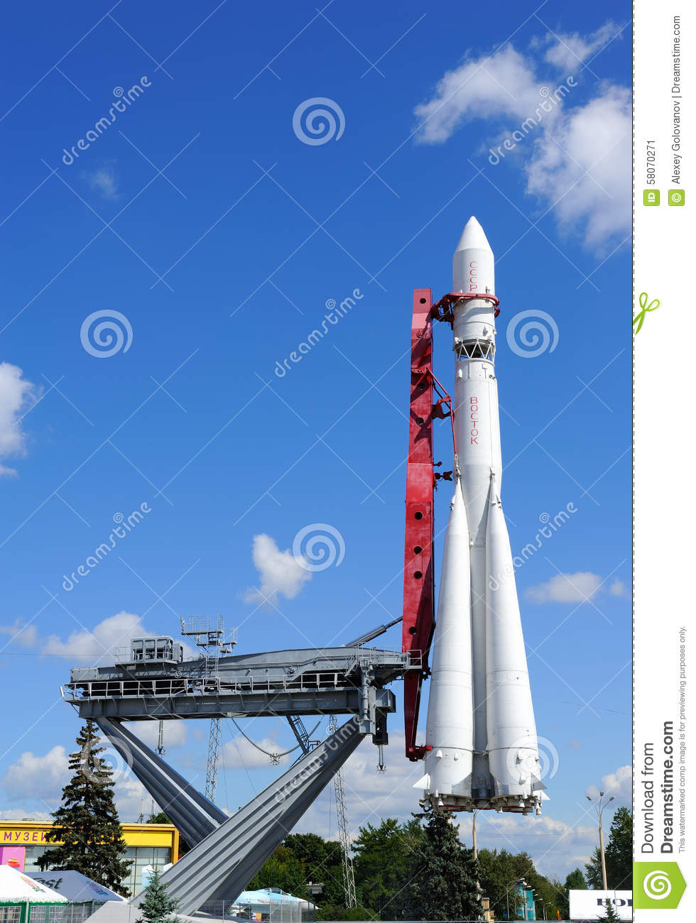 Moscow, Rocket Vostok-1, A Monument To The Soviet Space ...