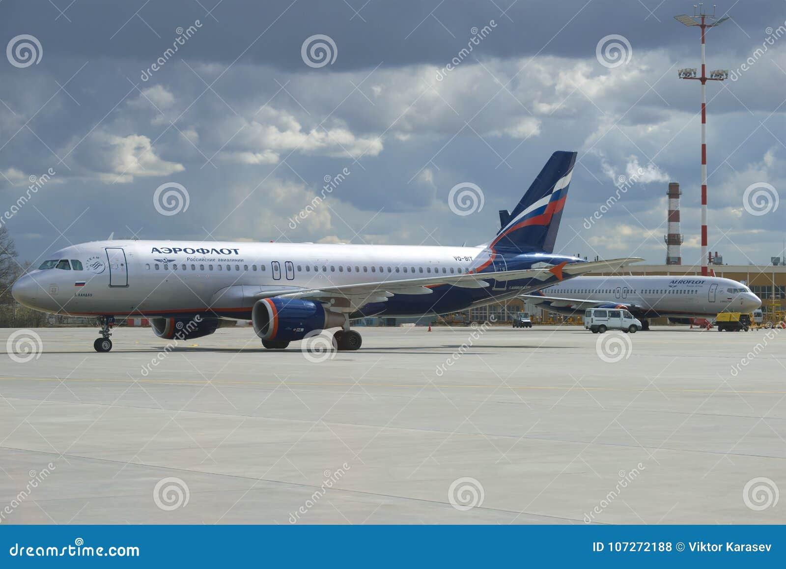 Airbus A320 `L. Landau` VP-BIT Of Aeroflot Company On The ...