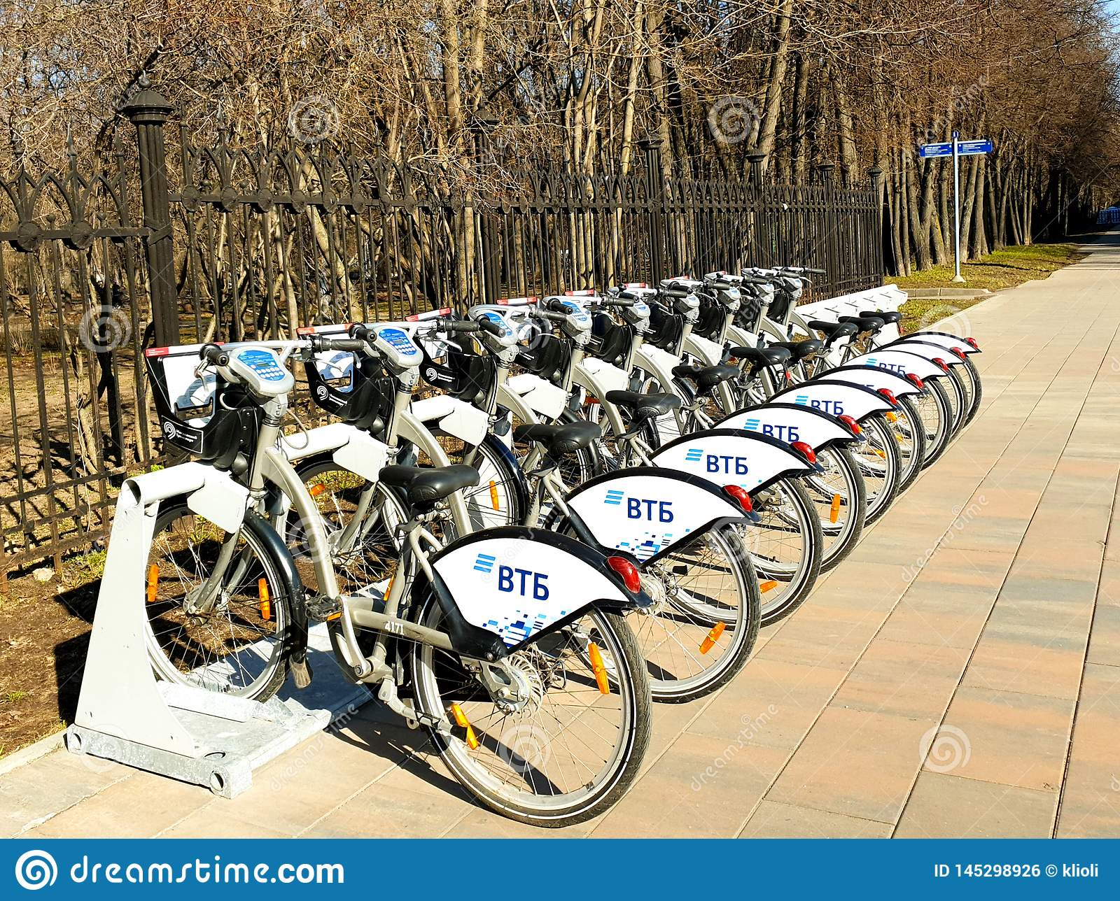 MOSCOW, RUSSIA - April 19, 2019. City bikes for hire at an automatic rental station in Moscow against