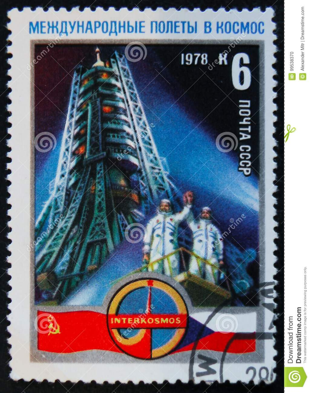 MOSCOW, RUSSIA - APRIL 2, 2017: A post stamp printed in USSR devoted to  International Flights in the Space , circa 1978