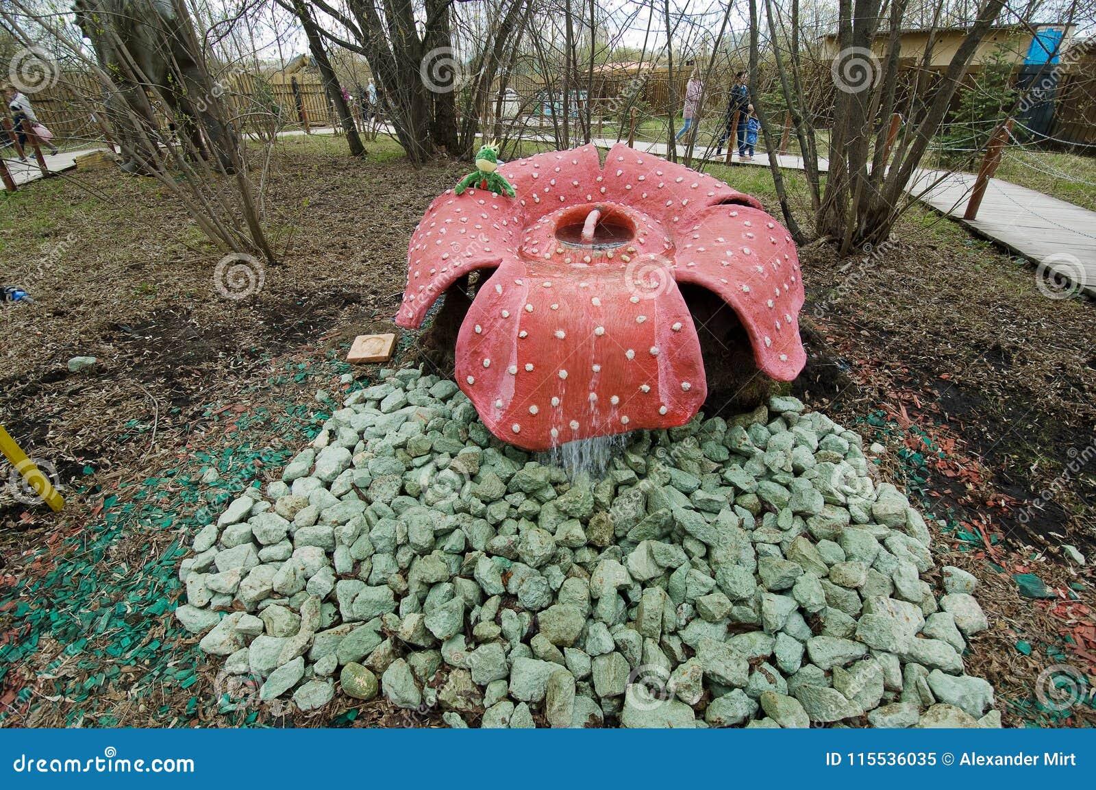 Rafflesia, prehistoric predator flower in Dinosaur Park, Moscow, Russia