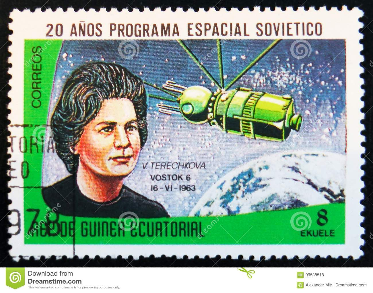 MOSCOW, RUSSIA - APRIL 2, 2017: A stamp printed in Guinea Equatorial shows Vostok 3 and 4 spaceship, 1962, and portraits